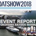 ジャパンインターナショナルボートショー2018 リポート