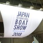 ジャパンインターナショナルボートショー2018 開催しました!