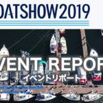 ジャパンインターナショナルボートショー2019 リポート