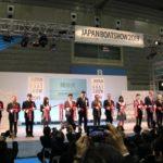 ジャパンインターナショナルボートショー2019 開幕 ~パシフィコ横浜会場風景~