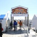 ジャパンインターナショナルボートショー2019 開幕 ~横浜ベイサイドマリーナ会場風景~