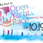 第22回 横浜ベイサイドマリーナオープンヨットレース開催!