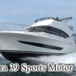 リビエラ39スポーツモーターヨット
