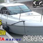ポーナム28V(Sグレード)inプレミアムボートショー