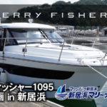 MerryFisher1095 in 新居浜マリーナ