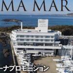佐島マリーナ紹介動画/sajima marina